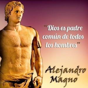 frases-de-alejandro-magno-dios