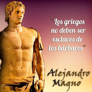 frases-de-alejandro-magno-griegos