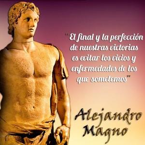 frases-de-alejandro-magno-victoria2